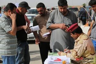رد: صور تحتاج ترجمة/ من عز ساحات العزة إلى نازحين لذل حكومة شيعة بغداد  Copy and WIN