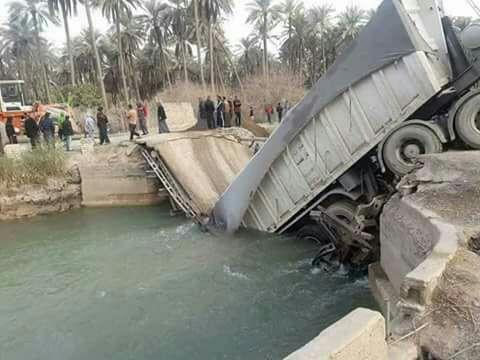 بالصور.. انهيار جسر على نهر بسبب شاحنة شمال شرق بعقوبة 636529347620174666-2