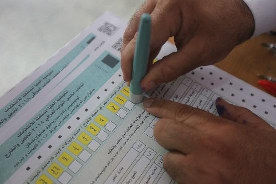 نتيجة بحث الصور عن الإنتخابات البرلمانية العراقية لعام 2018،