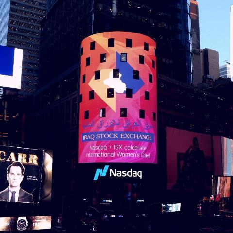 WOW!!! YESS!!!  New York Stock Exchange raises name and logo of Iraq stock market 636876660596749416-%D9%86%D8%A7%D8%B2%D8%AF%D8%A7%D9%83