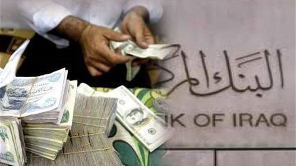 Between Speculators And Central Bank Measures Dollar Exchange Rate Reaches Highest Level In Two Years