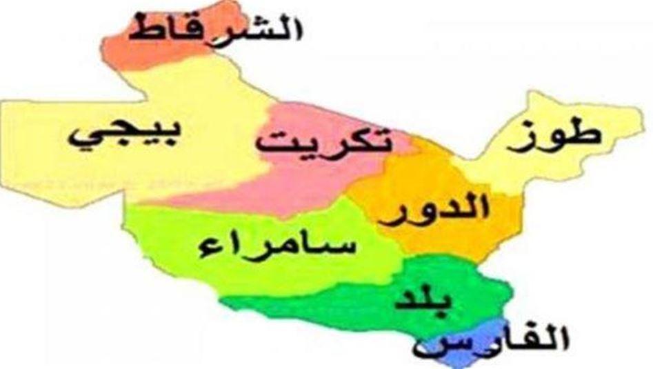 التطورات الأمنية في العراق ليوم الجمعة 31/5/2013
