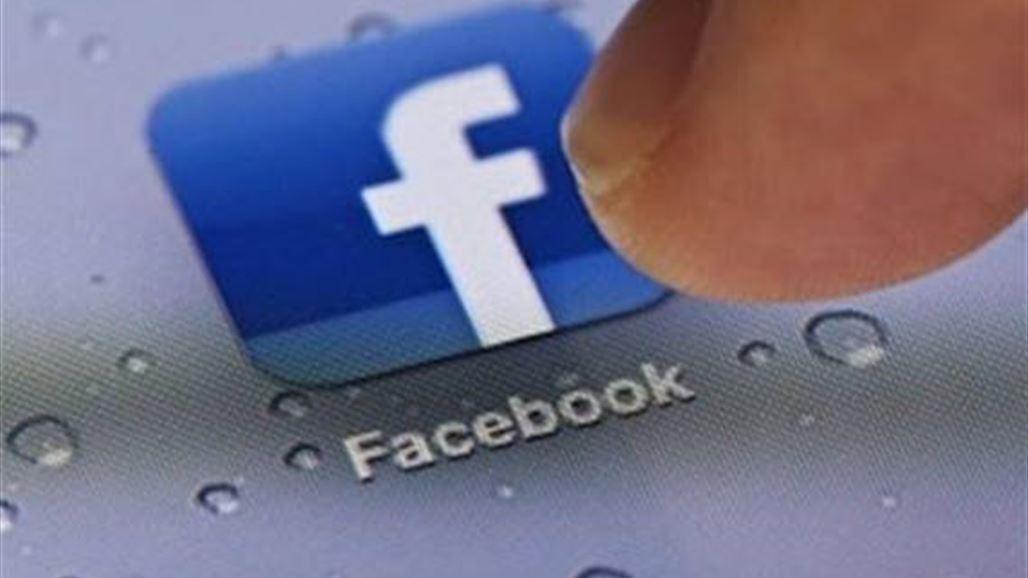 تطبيق فيس بوك الجديد - لا حاجة للانترنت !