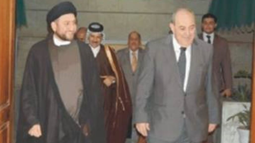 Hakim stresses the need for Allawi to form a strong government