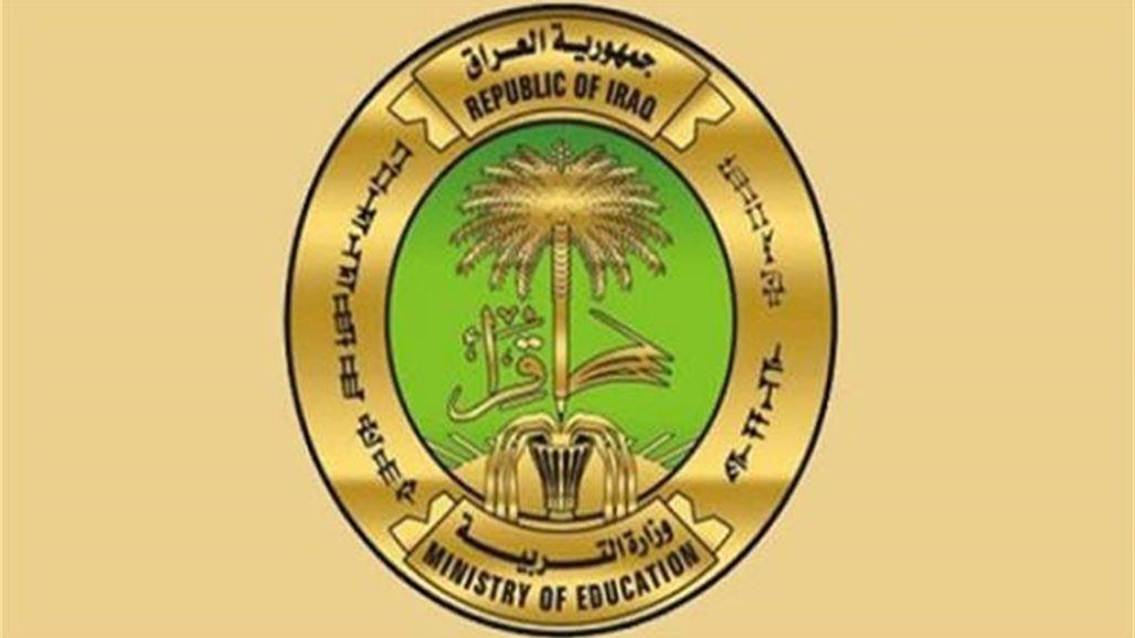 وزارة التربية تخوّل تربية صلاح الدين تأجيل الإمتحانات الوزارية في سامراء الخميس 2014-