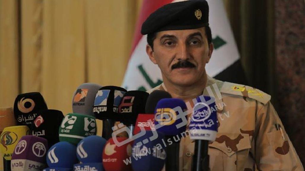 متابعة مستجدات الساحة العراقية NB-105936-635413630928952093