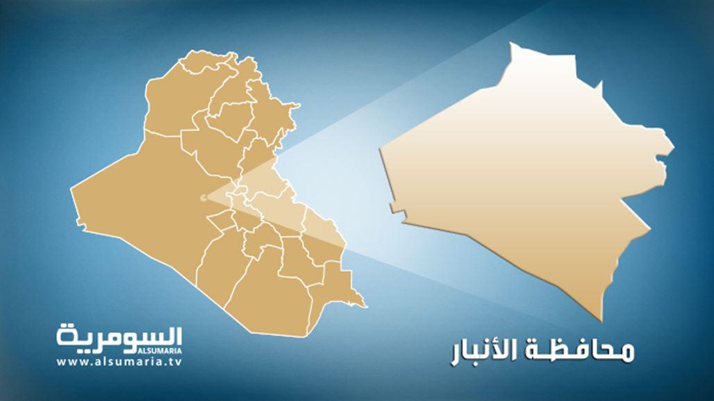 متابعة مستجدات الساحة العراقية NB-106148-635416063362878786