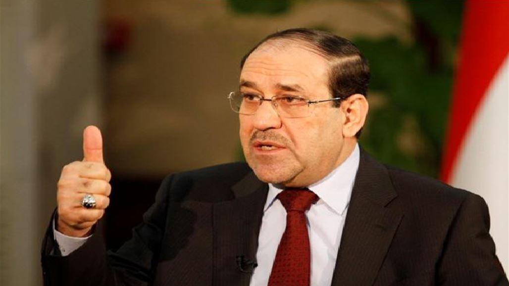 نائبة عن دولة القانون: المالكي رفض تسنم أي منصب سيادي بالمرحلة المقبلة | سياسة