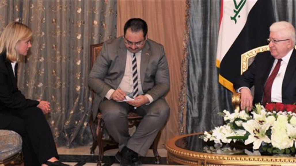 President to convene a national reconciliation conference with the participation of all heads of denominations and sects