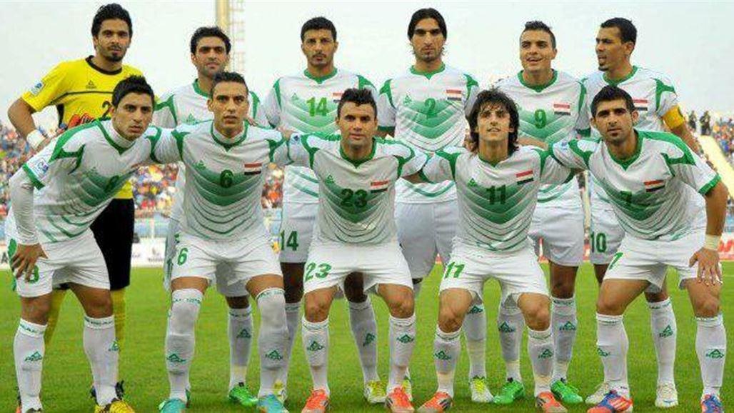 العراقي العراقي NB-109897-6354544996
