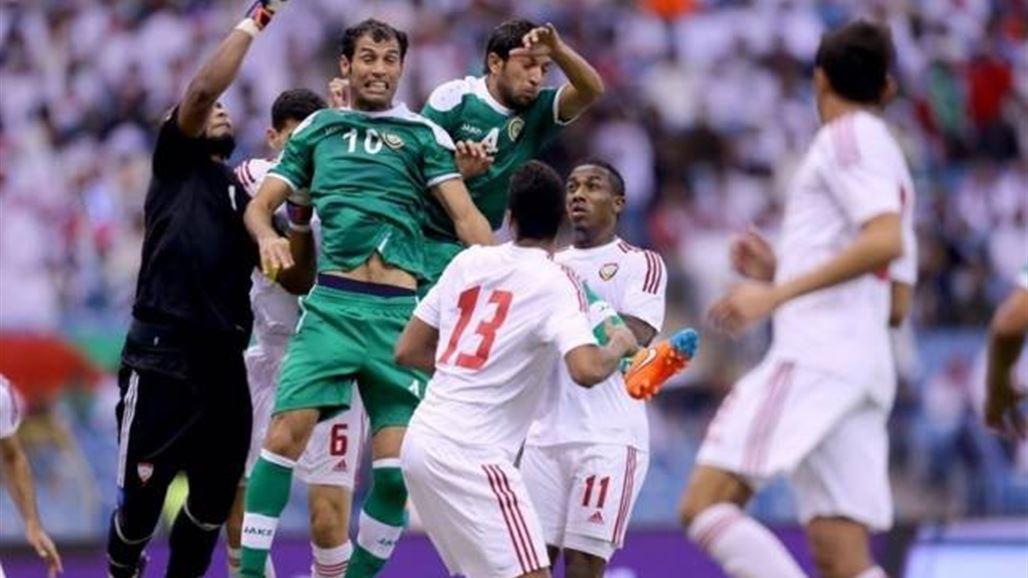 المنتخب الوطني يودع منافسات خليجي22 بخسارته أمام الإمارات