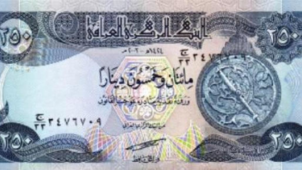 Kirkuks central bank to take responsibility not to change the 15 billion dinars from the small and rickety categories