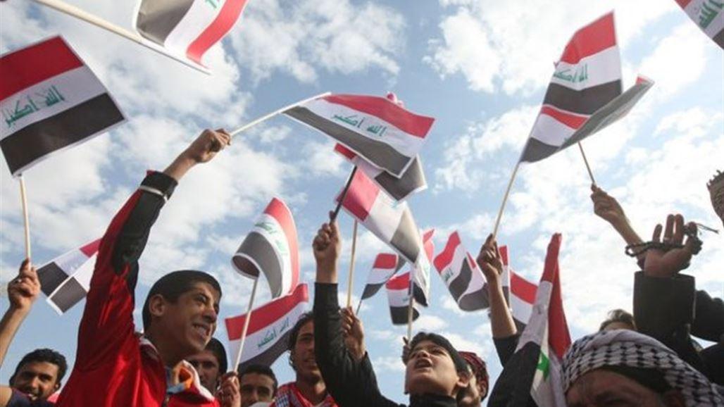 يوم السيادة .. ثلاثة أعوام على انسحاب القوات الأمريكية من العراق | سياسة