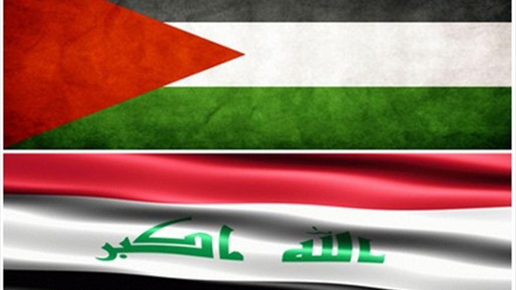 نائب: منح فلسطين مبلغ 28 مليوناً و700 ألف دولار خيانة عظمى وسيكون لنا موقف | سياسة