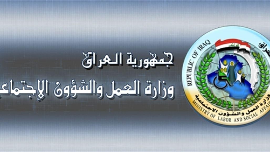 وزير العمل والشؤون الاجتماعية : شمول الايزيديات الناجيات من داعش بإعانة الحماية الاجتماعية