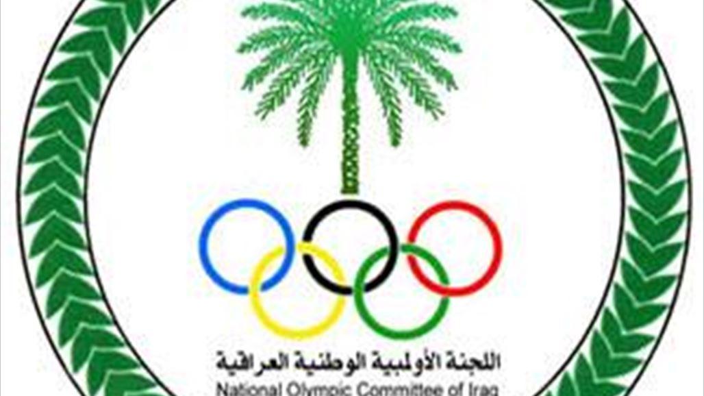 أمين عام الاتحاد الياباني لكرة القدم يصل بغداد ببحث سبل التعاون الرياضي