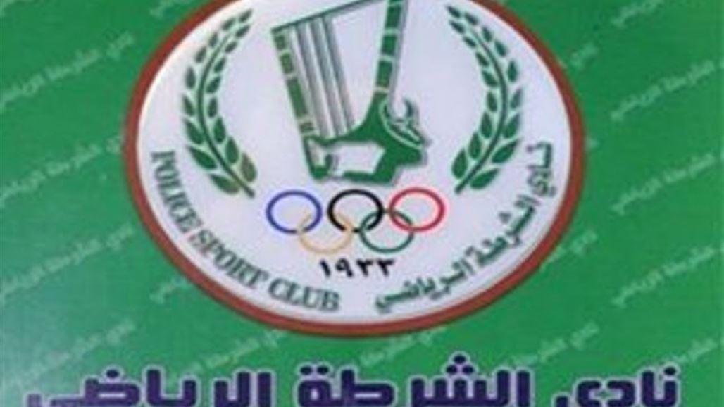 إدارة الشرطة تقيل المدرب محمد يوسف وتسمي ثائر جسام بديلا عنه