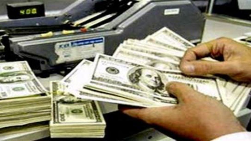 Private Banks The Central Bank To Determine Price Lower Than Market Convert Dollar Caused Great Overwhelm
