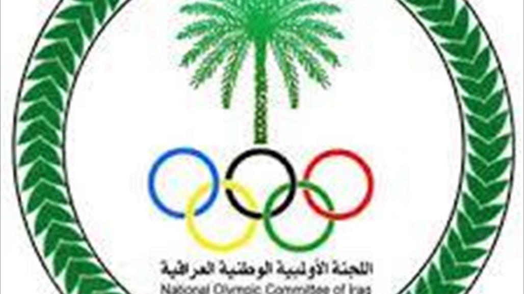الأولمبية تخول الاتحادات المركزية بإجراء انتخابات فروعها وفق قانون 16 NB-143487-635753243203016405