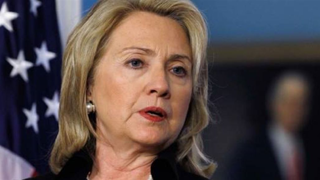 President of the American parliament formally request deprive Clinton of access to confidential information