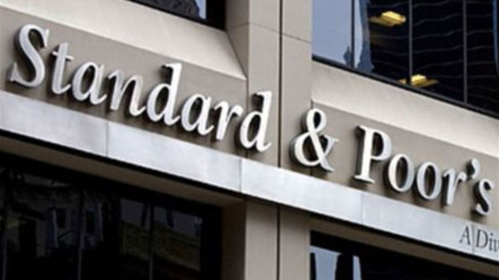 Standard & Poor's credit rating to prove Iraq when (B- / B)