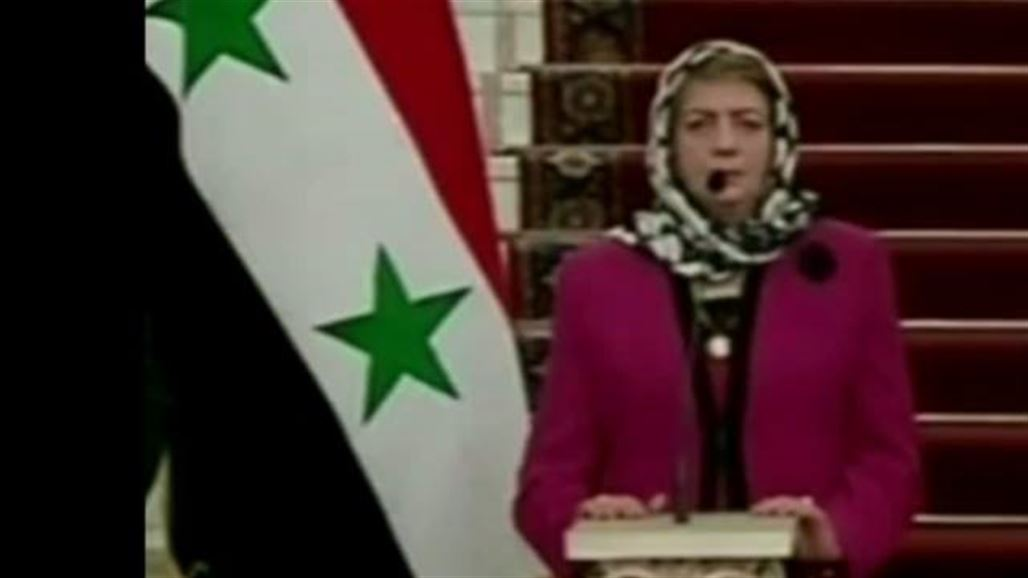 Syria - We have recordings of calls between Americans and Daesh before raids Deir al-Zour