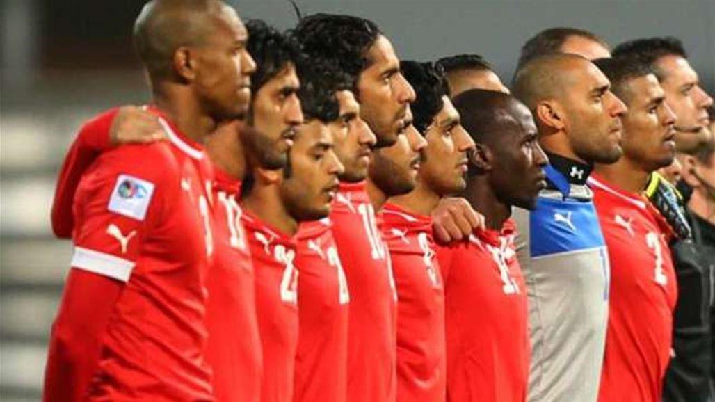 مباراة البحرين اليوم بث مباشر