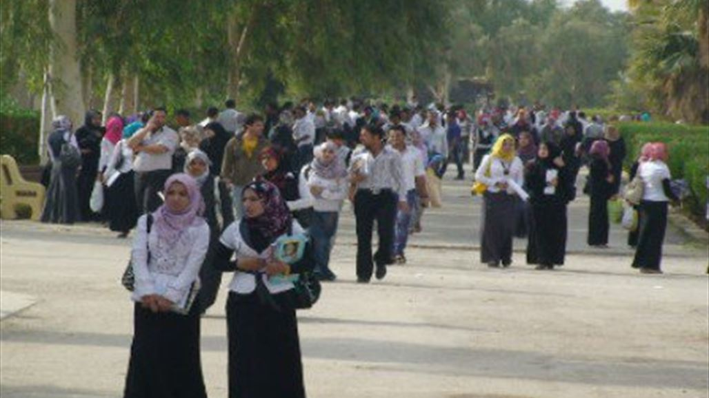 تصريح هام من وزارة التعليم بخصوص ما اشيع عن الزي الموحد والتنورة والمكياج