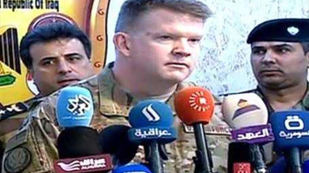 التحالف الدولي: قصفنا داعش باكثر