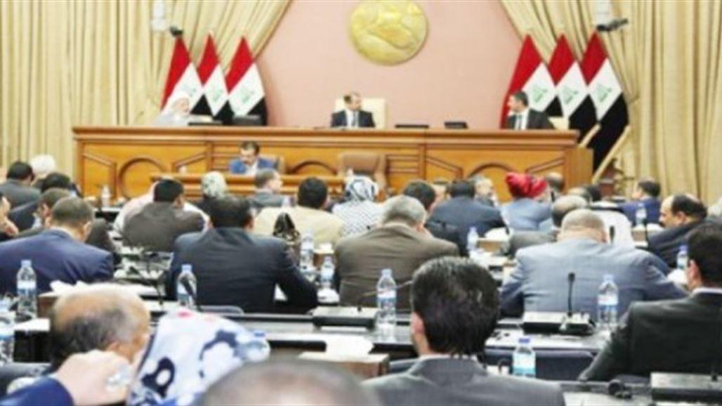 البرلمان: جدول أعمال جلسة الغد