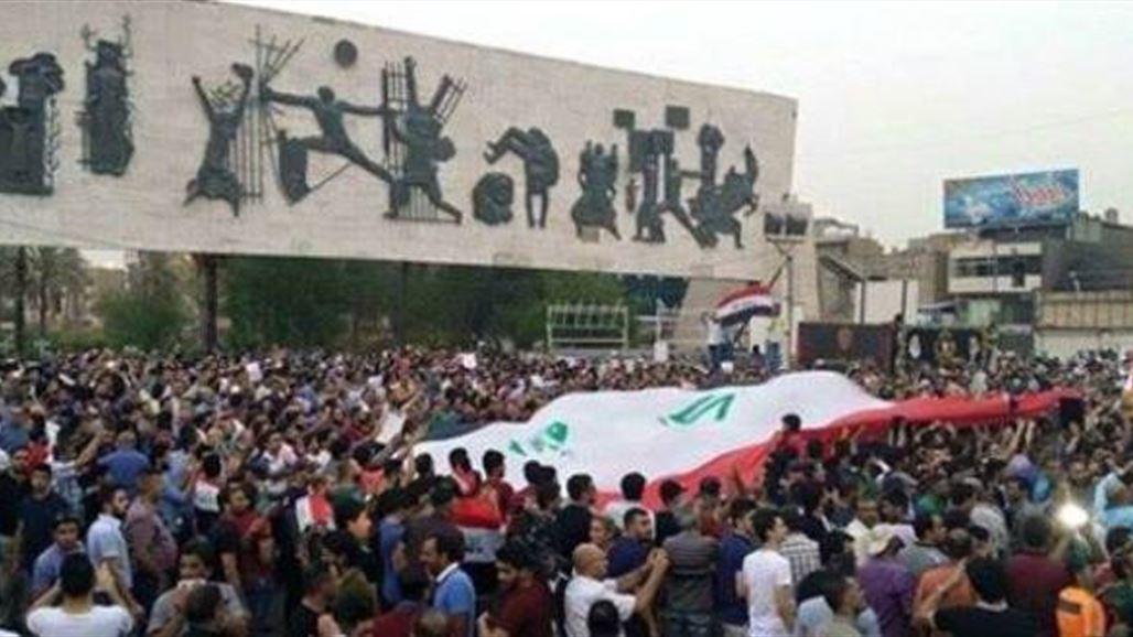 الآلاف يتظاهرون ساحة التحرير والقوات