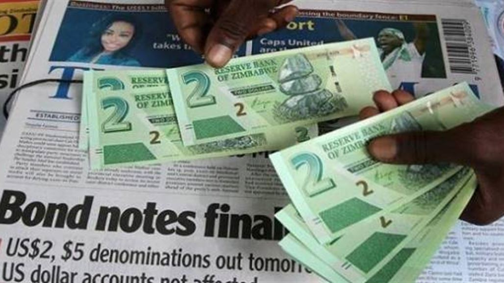Zimbabwe poses a currency equivalent to US dollar