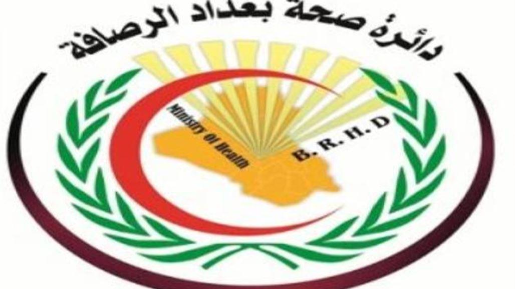 تحذيرات عاجلة في بغداد من مركبي أسنان جوالين سوريي الجنسية