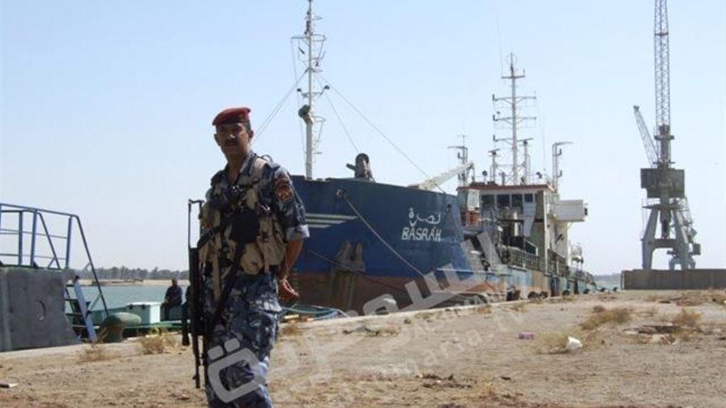 الموانئ: الممارسات الأمنية المينائية تبعث