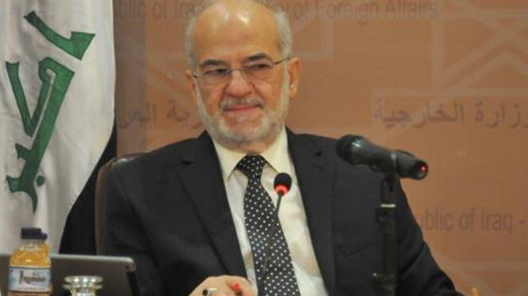 الجعفري القاهرة لحضور الاجتماع الطارئ