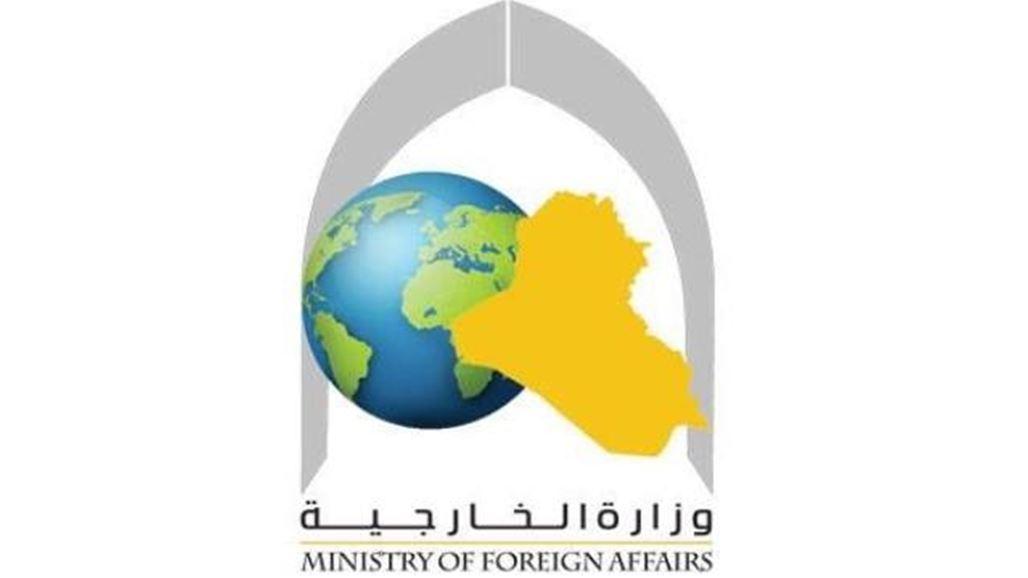 الخارجية العراقية تدين مقتل السفير