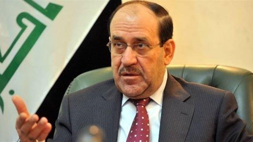 احدث اخبار العراق_ 2016-المالكي يحذر