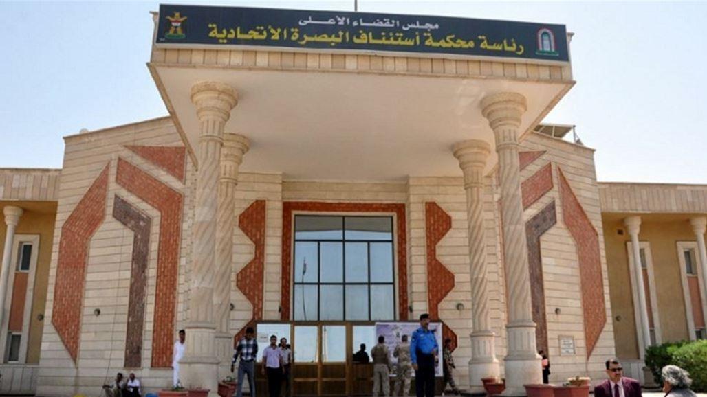 احدث اخبار العراق 2017_جنايات البصرة