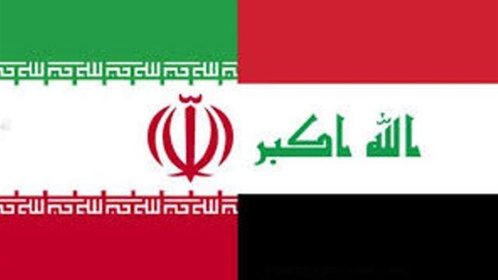 الجنرال إيرج مسجدي سفير ايران في العراق NB-191822-6361975877