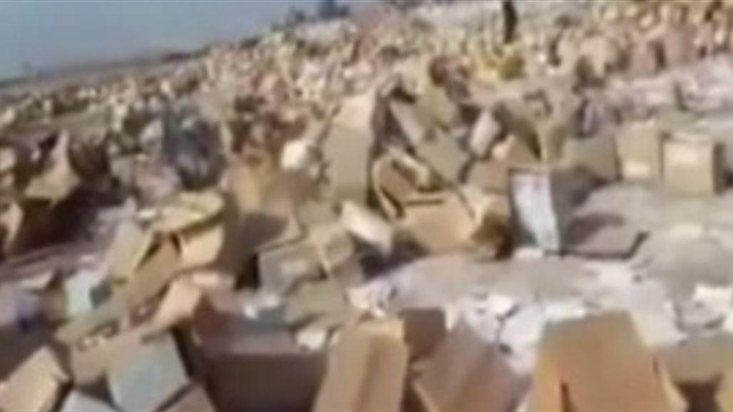 احدث اخبار العراق 2017_تربية البصرة