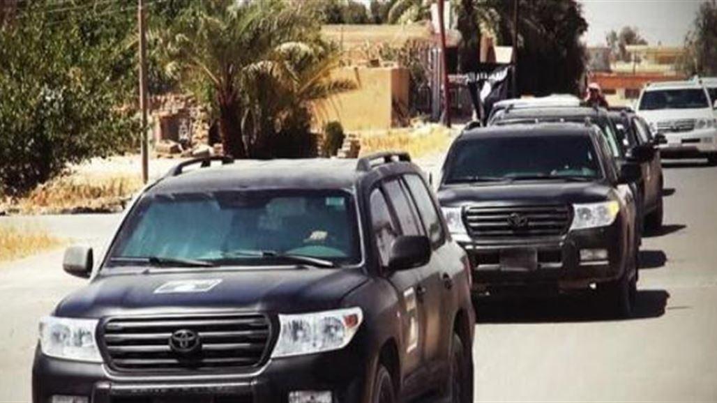 احدث اخبار العراق 2017_هروب تسعة