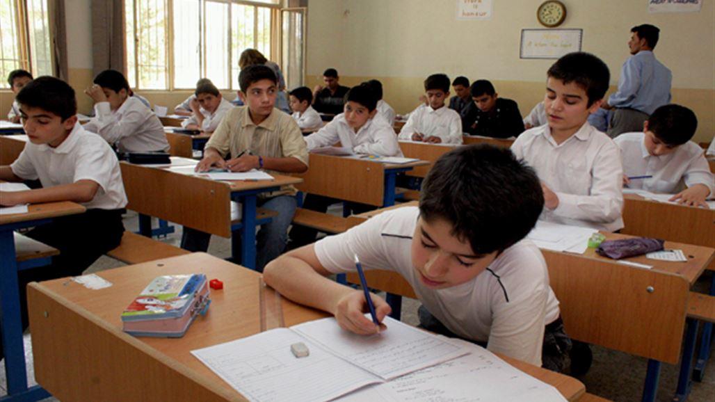 التربية تحدد مواعيد الامتحانات النهائية