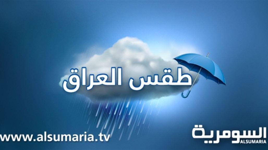 الانواء العراقية: امطار وعواصف رعدية وانخفاض بدرجات الحرارة للصفر المئوي