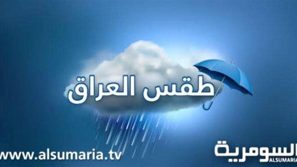 اخبار العراق/ انخفاض بدرجات الحرارة تصل لدون الصفر الاسبوع المقبل