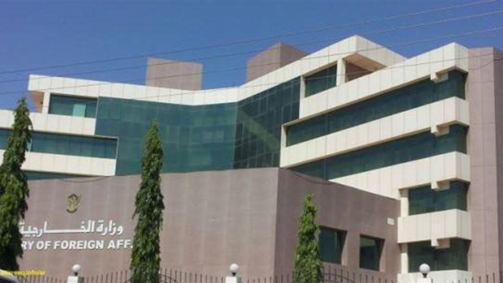 الخرطوم تستدعي القائم بأعمال السفارة