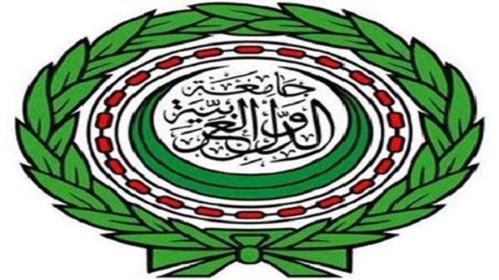 الجامعة العربية: القرارات الامريكية تمثل