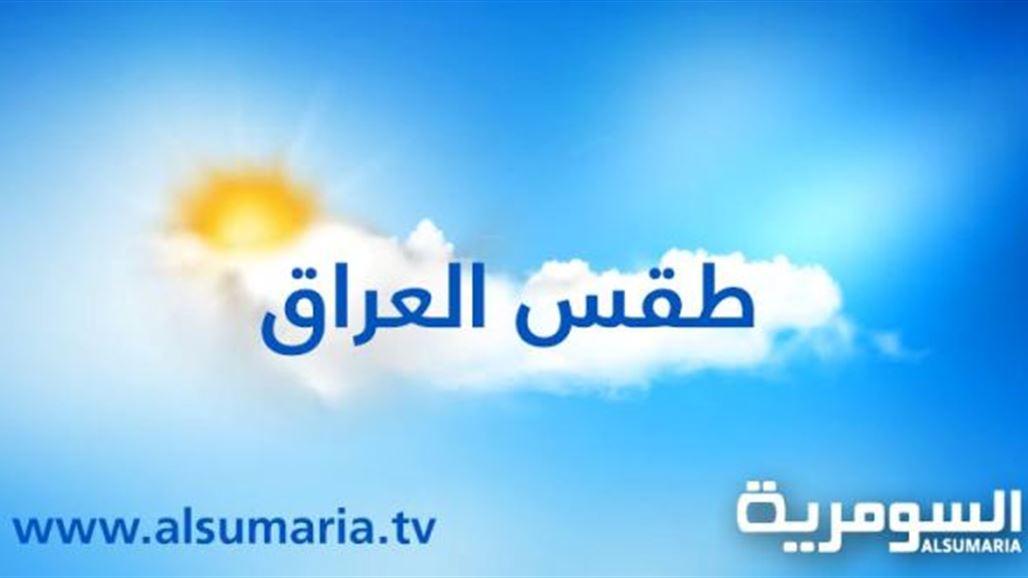 الانواء الجوية للعراقيين: استعدوا لموجة برد قوية