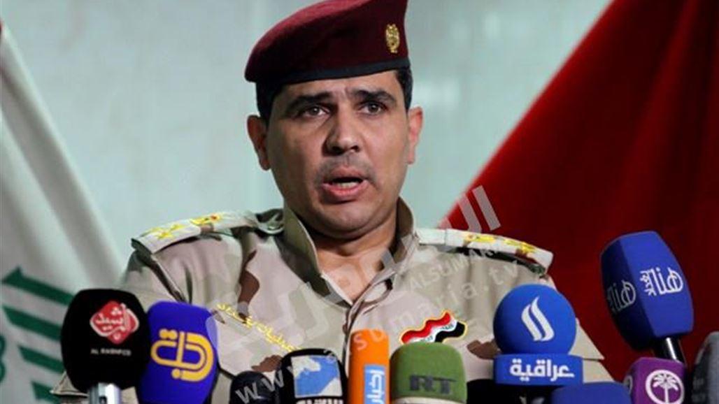 احدث اخبار العراق 2017_ يعلن