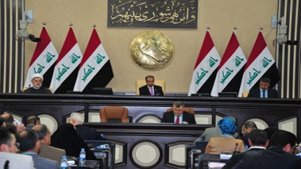 احدث اخبار العراق 2017_الجبوري يكشف