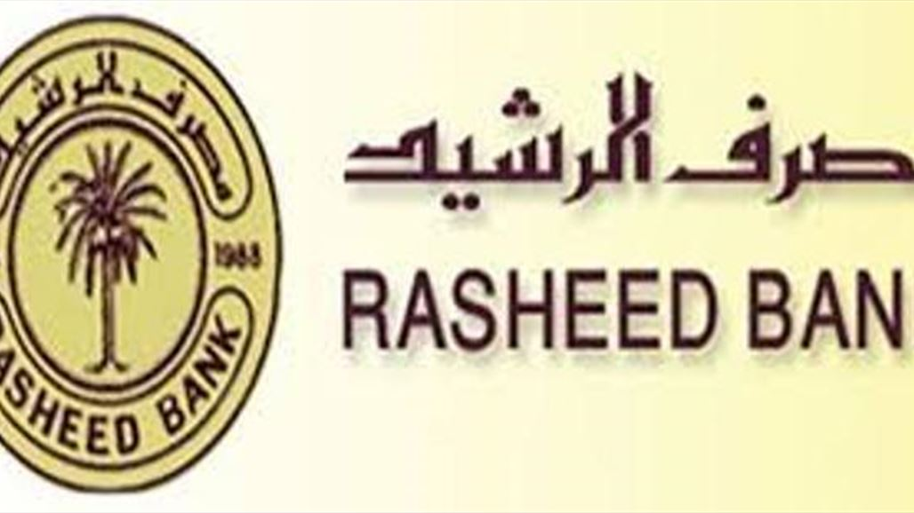 Search Bigger